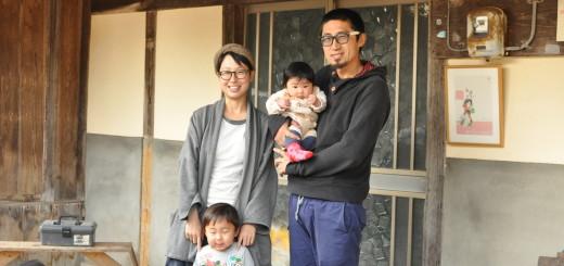 田舎暮らし|移住者のリアルボイス|井筒家ポートレイト